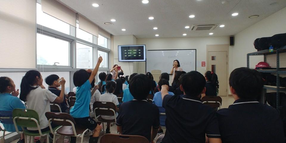 로고스 언어예절교육