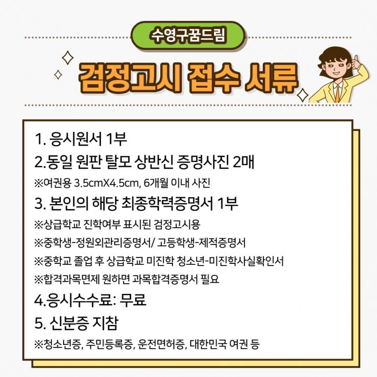KakaoTalk_20210201_092543346_03