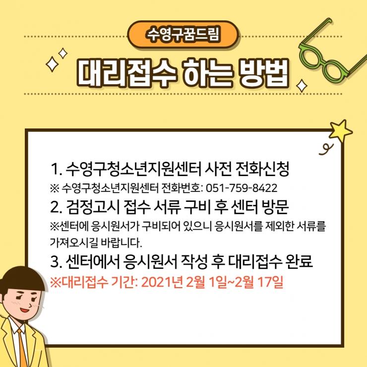 KakaoTalk_20210201_092543346_04