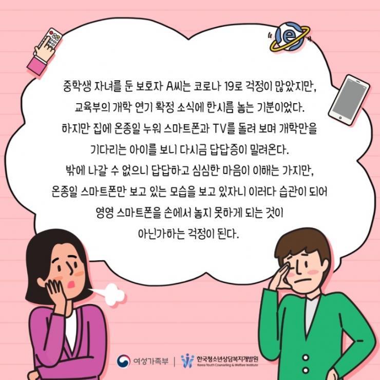 N-2957-카드뉴스(최종)_2