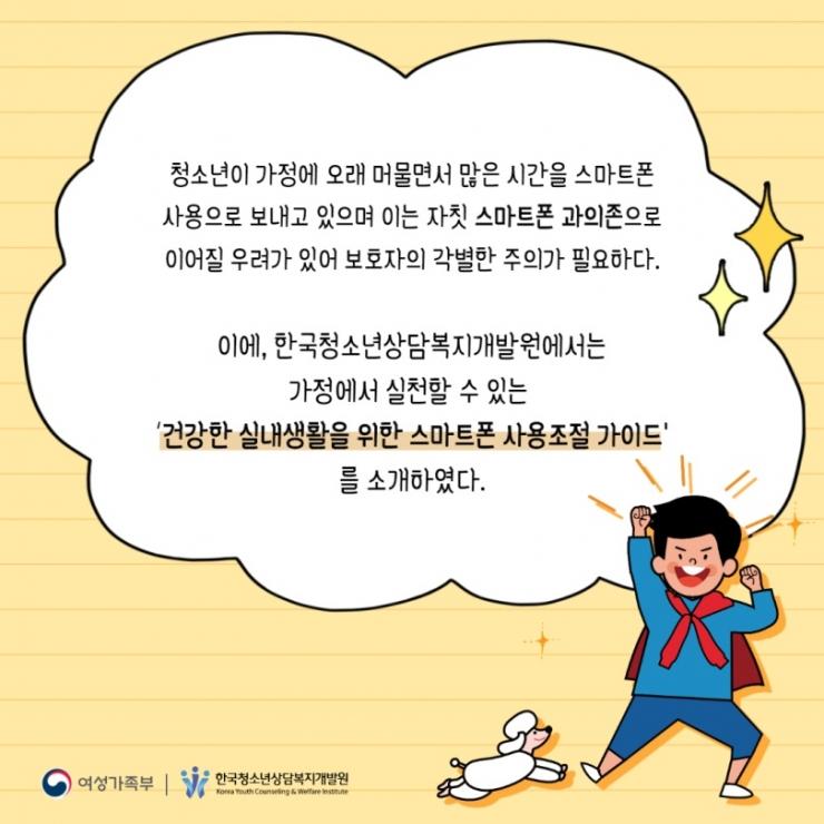 N-2957-카드뉴스(최종)_3