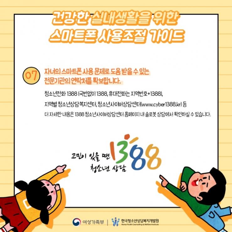 N-2957-카드뉴스(최종)_7
