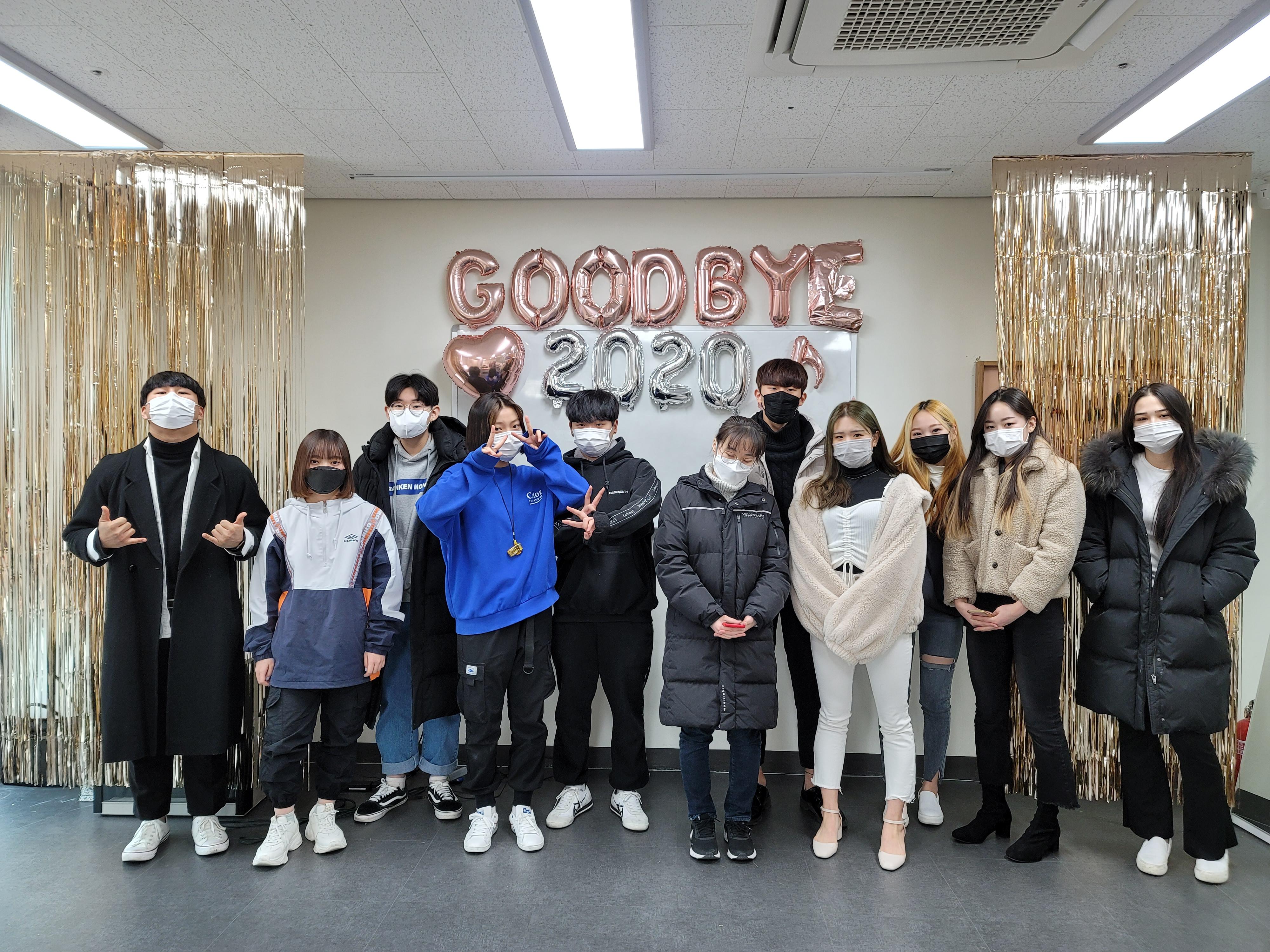 12. 학교 밖 청소년 성장파티 '굿바이 2020′